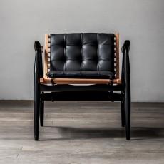 Atra Lounge Chair