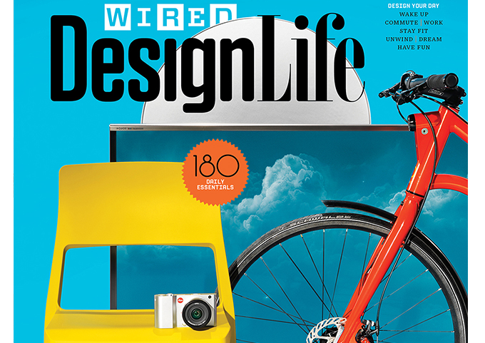 WIRED: SUITE NY Products Featured in Design Life | SUITE NEWS
