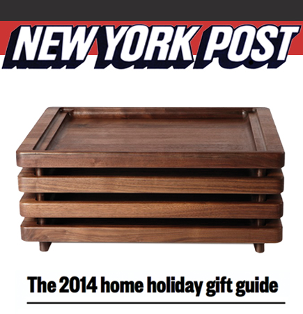 bassam fellows, craig bassam, scott fellows, cb-12 stacking tray, cb12 stacking tray, stacking tray, walnut serving tray, accessories, tabletop accessories, walnut home accessories, holiday gift guide, gift guide, suite ny, suiteny,com, suiteny, suite new york