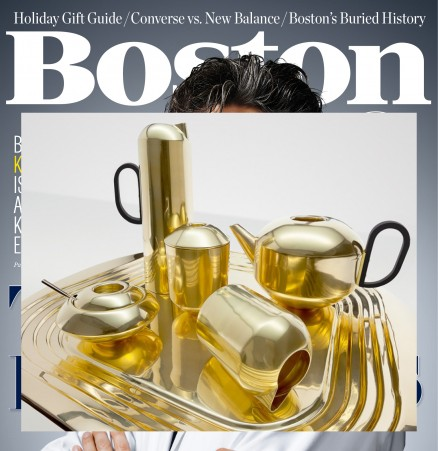 tom dixon, eclectic by tom dixon, brass accessories, form tea set, form jug, contemporary tea sets, holiday 2015, gift guide, holiday shopping guide, suite ny, suite new york