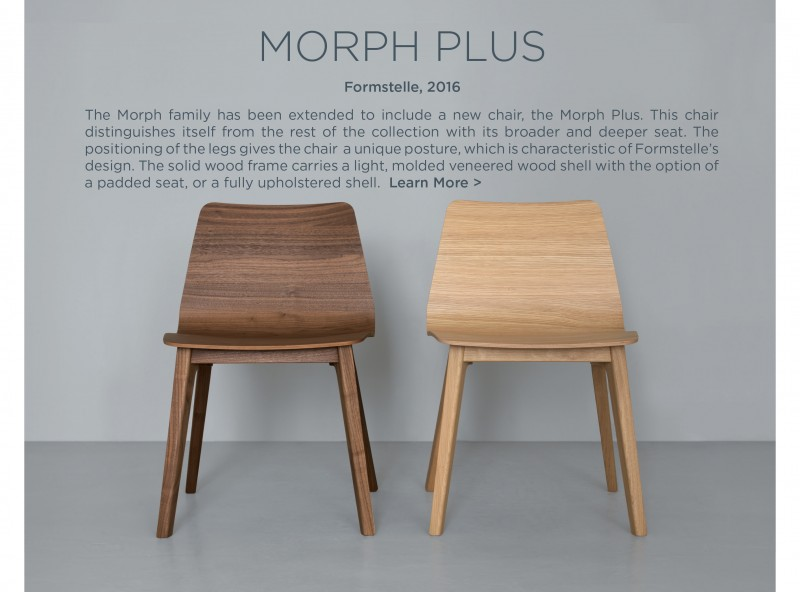 morph plus turntable couch formstelle suite ny